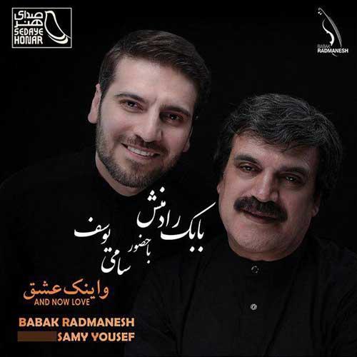 http://dl.rasanejavan.com/RadioJavan%201396/bahman96/08/babakk.jpg