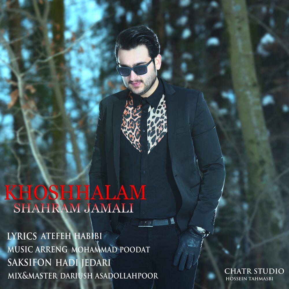 http://dl.rasanejavan.com/RadioJavan%201396/bahman96/12/Shahram%20Jamali%20-%20Khoshhalam.jpg