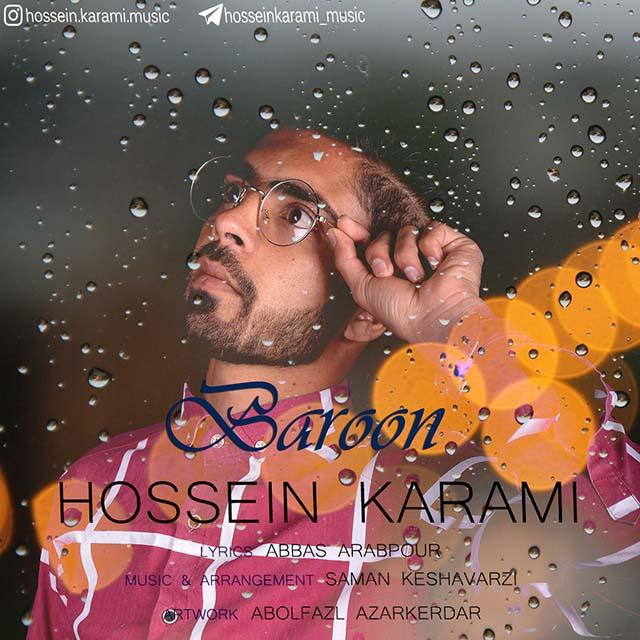 http://dl.rasanejavan.com/RadioJavan%201396/bahman96/13/Hossein%20Karami%20-%20Baroon.jpg
