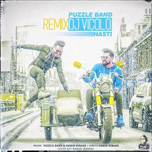http://dl.rasanejavan.com/RadioJavan%201396/bahman96/13/Puzzle-Band-Hasti-Vicolo-Remix.jpg