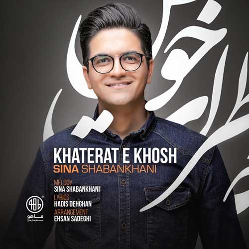 http://dl.rasanejavan.com/RadioJavan%201396/bahman96/13/Sina-Shabankhani-Khaterate-Khosh.jpg
