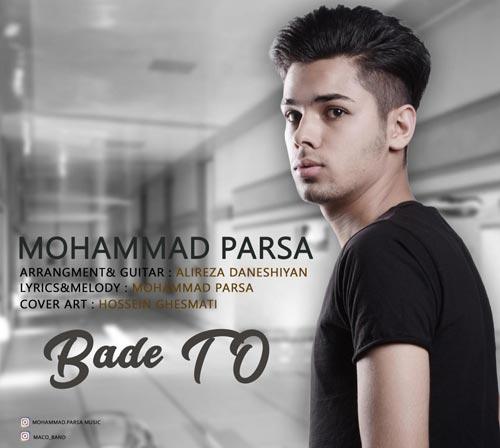 http://dl.rasanejavan.com/RadioJavan%201396/bahman96/13/parsaa.jpg