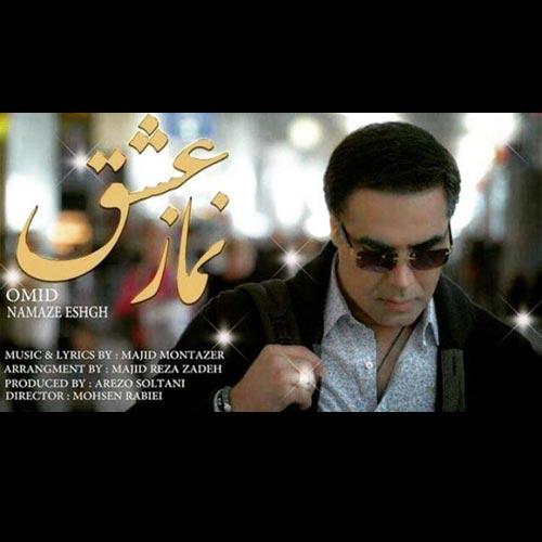 http://dl.rasanejavan.com/RadioJavan%201396/bahman96/14/Omid.jpg