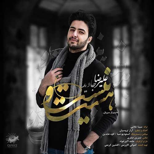 http://dl.rasanejavan.com/RadioJavan%201396/bahman96/15/Alireza-Javid-Hast-O-Nist.jpg