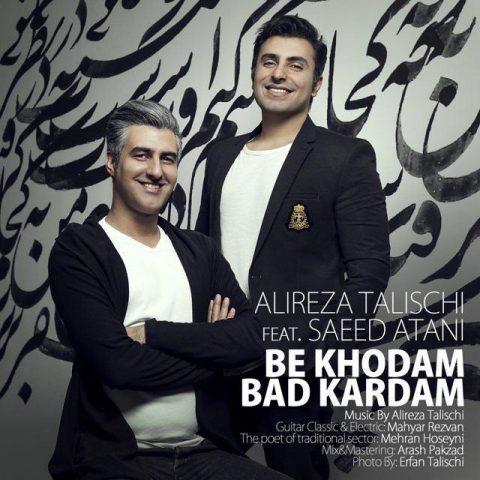 http://dl.rasanejavan.com/RadioJavan%201396/farvardin%2096/07/Alireza-Talischi-Be-Khodam-Bad-Kardam.jpg