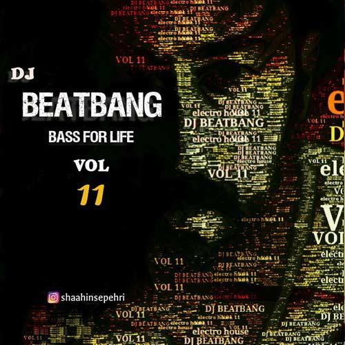 http://dl.rasanejavan.com/RadioJavan%201396/farvardin%2096/10/Dj-BeatBang.jpg