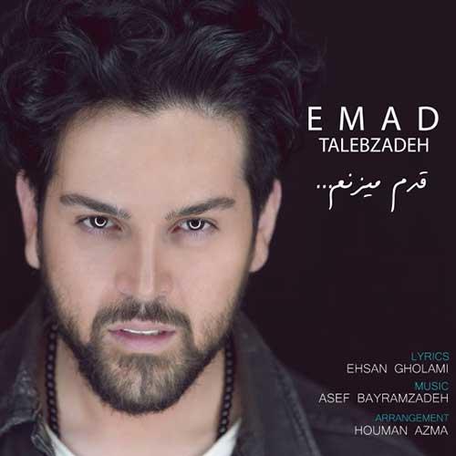 http://dl.rasanejavan.com/RadioJavan%201396/farvardin%2096/30/Emad-Talebzadeh-Ghadam-Mizanam.jpg