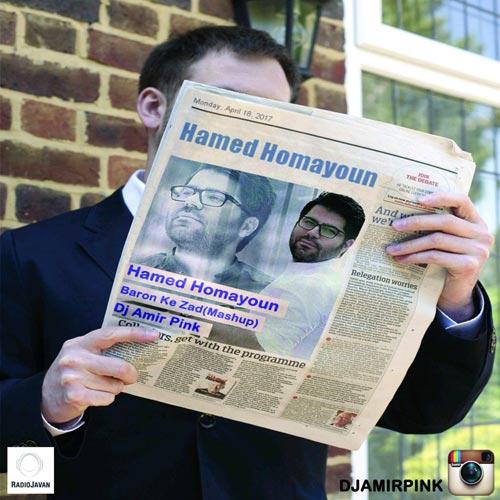 http://dl.rasanejavan.com/RadioJavan%201396/ordibehesht%2096/01/Hamed.jpg