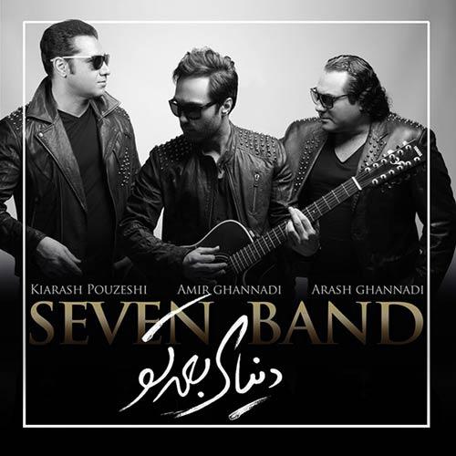 http://dl.rasanejavan.com/RadioJavan%201396/ordibehesht%2096/04/7-Band-Donyaye-Bade-To.jpg