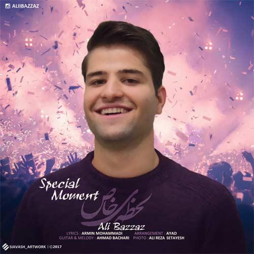 http://dl.rasanejavan.com/RadioJavan%201396/ordibehesht%2096/09/ali-bazzaz.jpg
