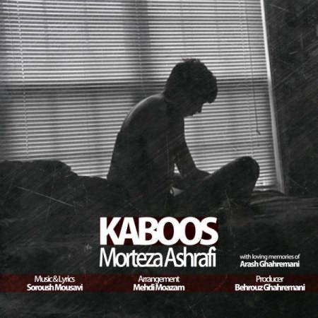 http://dl.rasanejavan.com/RadioJavan%201396/ordibehesht%2096/11/Morteza-Ashrafi-Kaboos.jpg