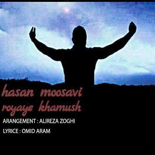 http://dl.rasanejavan.com/RadioJavan%201396/ordibehesht%2096/11/hasan-mousavai1.jpg