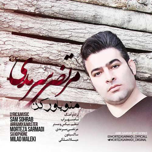 http://dl.rasanejavan.com/RadioJavan%201396/ordibehesht%2096/17/Morteza-Sarmadi---Mano-Bavar-Kon.jpg