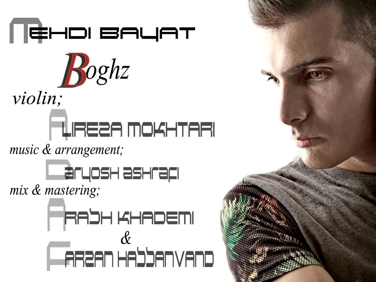 http://dl.rasanejavan.com/RadioJavan%201396/ordibehesht%2096/19/mehdi%203.jpg