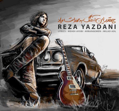 http://dl.rasanejavan.com/RadioJavan%201396/ordibehesht%2096/22/Reza-Yazdani-Vaght-e-Mojeze-1.jpg