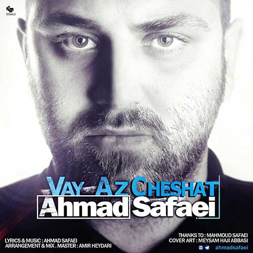 http://dl.rasanejavan.com/RadioJavan%201396/ordibehesht%2096/25/Ahmad-Safaei-Vay-Az-Chehsat.jpg