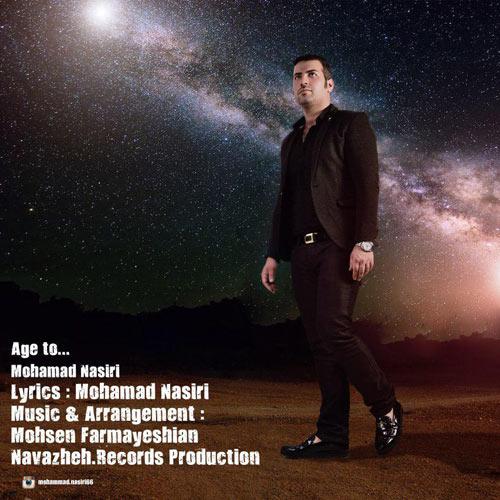 http://dl.rasanejavan.com/RadioJavan%201396/ordibehesht%2096/30/age.jpg
