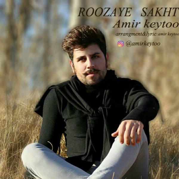http://dl.rasanejavan.com/radio97/01/15/Amir_Keytoo_-_Rozaye_Sakht.jpg