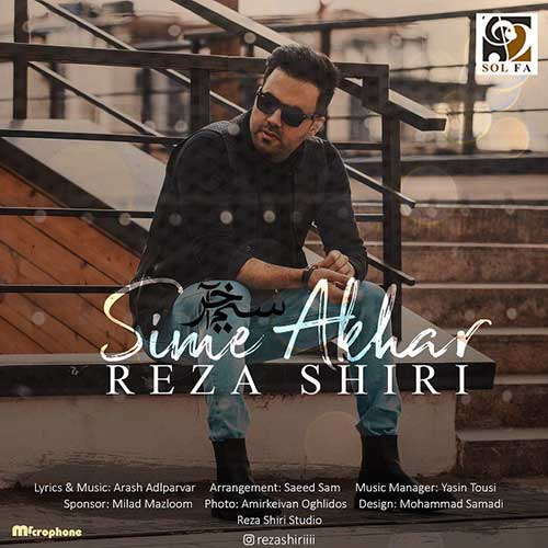 http://dl.rasanejavan.com/radio97/01/19/Reza-Shiri-Sime-Akhar.jpg