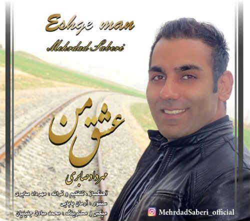 http://dl.rasanejavan.com/radio97/01/20/Mehrdad_Saberi_-_Eshghe_Man.jpg