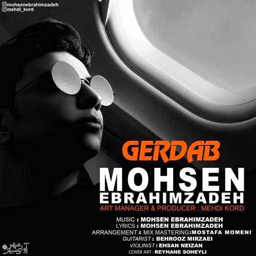 http://dl.rasanejavan.com/radio97/01/20/Mohsen-Ebrahimzadeh-Gerdab.jpg