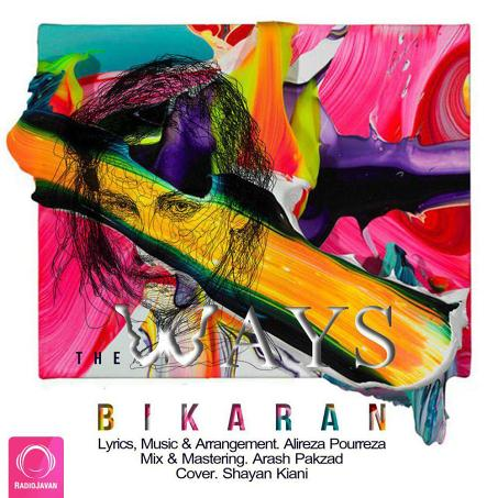 http://dl.rasanejavan.com/radio97/01/20/The-ways-bikaran.jpg