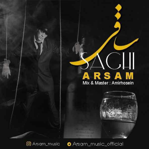 http://dl.rasanejavan.com/radio97/01/20/arsam.jpg