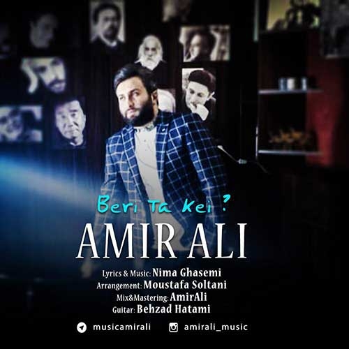 http://dl.rasanejavan.com/radio97/01/23/Amir-Ali-Beri-Ta-key.jpg