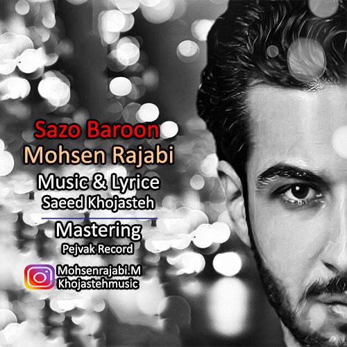 http://dl.rasanejavan.com/radio97/01/23/Mohsen%20%20rajabi.jpg