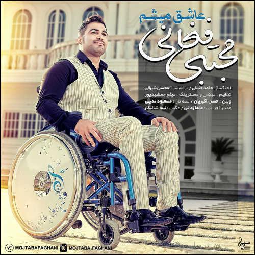 http://dl.rasanejavan.com/radio97/01/25/6m2_mojtaba_faghani_-_ashegh_misham.jpg