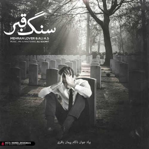 http://dl.rasanejavan.com/radio97/01/25/6qba_mehran_lover_amp_ali_as_-_sange_ghabr.jpg