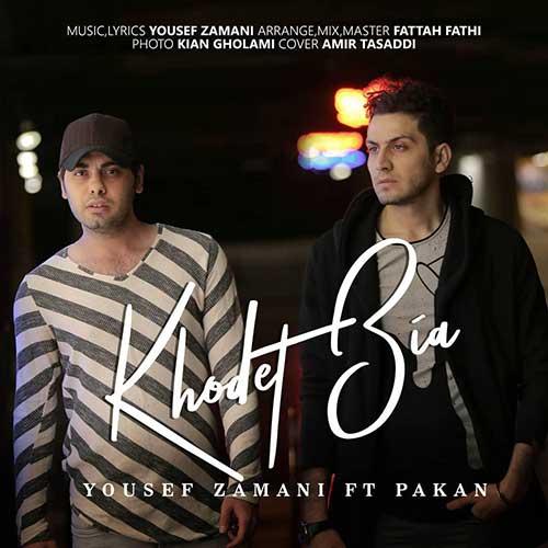 http://dl.rasanejavan.com/radio97/01/26/Yousef-Zamani-Pakan-Khodet-Bia.jpg