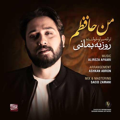 http://dl.rasanejavan.com/radio97/01/27/Roozbeh-Bemani-Man-Hafezam.jpg