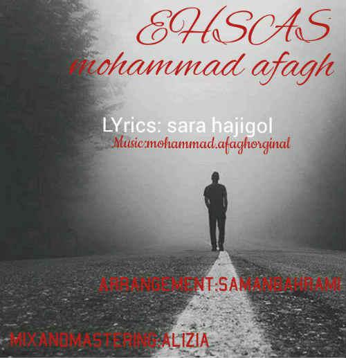 http://dl.rasanejavan.com/radio97/01/28/9pei_mohammad_afagh_-_ehsas.jpg
