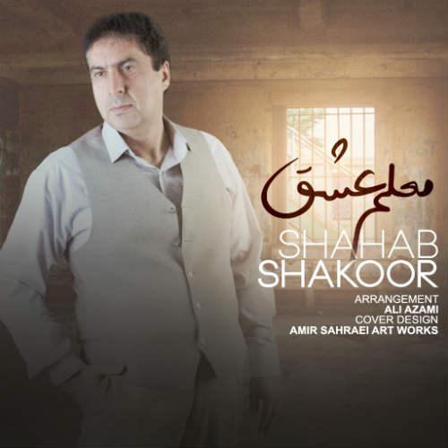 http://dl.rasanejavan.com/radio97/01/28/g19d_shahab_shakoor_-_moaleme_eshgh.jpg