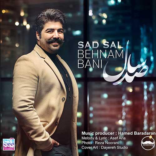 http://dl.rasanejavan.com/radio97/01/30/Behnam-Bani-Sad-Sal.jpg