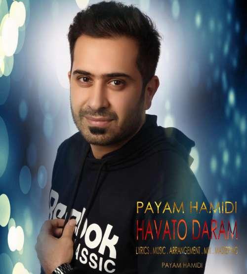 http://dl.rasanejavan.com/radio97/01/30/Hamidi%281%29.jpg