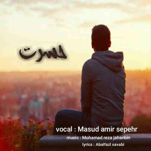 http://dl.rasanejavan.com/radio97/01/30/xg07_masoud-amir-sepehr11.jpg