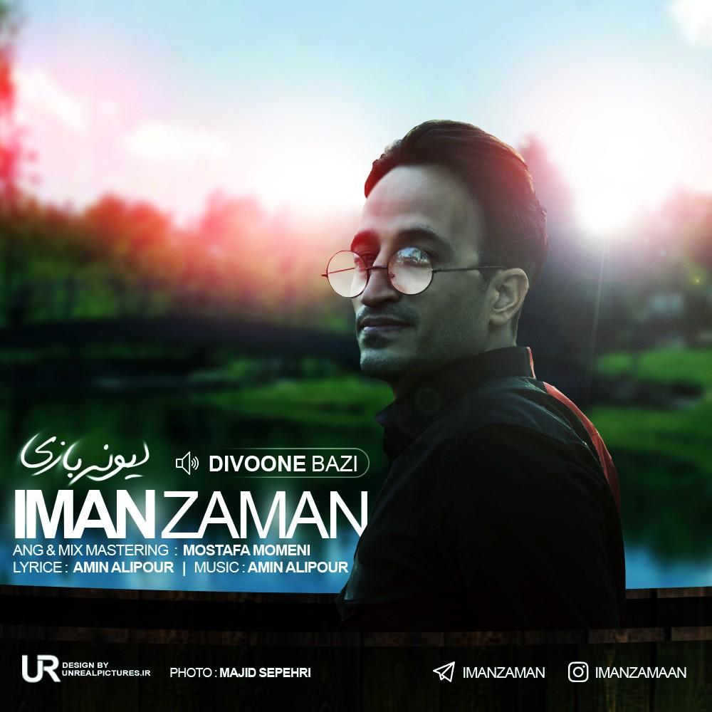 http://dl.rasanejavan.com/radio97/02/01/Iman%20zaman%20-%20divoone%20bazi.jpg