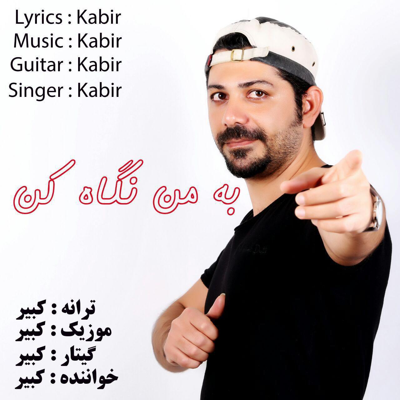 http://dl.rasanejavan.com/radio97/02/01/Kabir.jpg