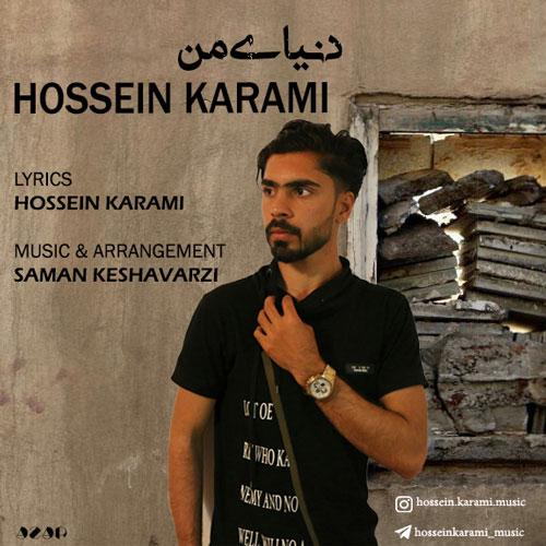 http://dl.rasanejavan.com/radio97/02/01/hossein-karami11.jpg