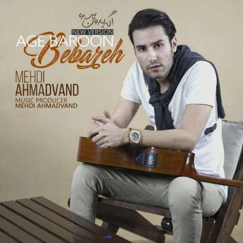 http://dl.rasanejavan.com/radio97/02/01/s2mw_mehdi.jpg
