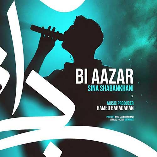http://dl.rasanejavan.com/radio97/02/04/Sina-Shabankhani-Bi-Aazar.jpg
