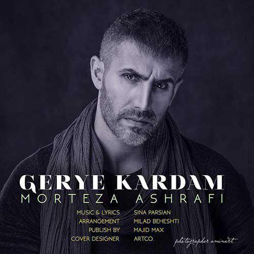 http://dl.rasanejavan.com/radio97/02/04/ashrafi.jpg
