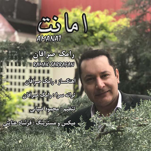 http://dl.rasanejavan.com/radio97/02/06/Ramak%20Sarrafan%20-%20Amanat.jpg