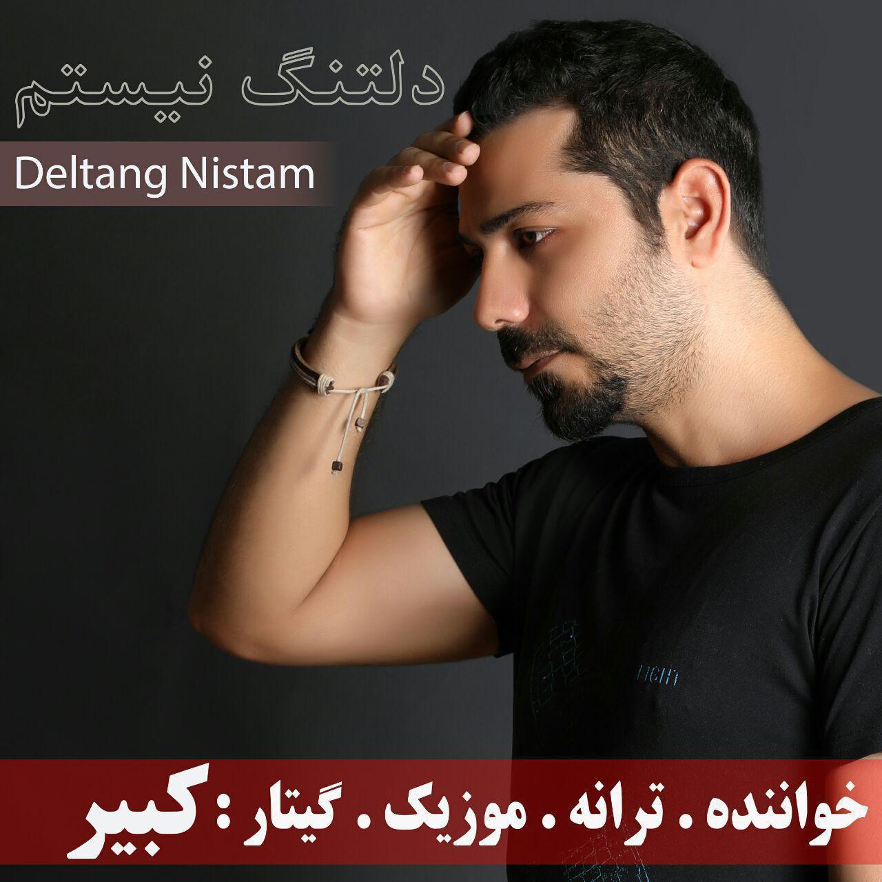 http://dl.rasanejavan.com/radio97/02/07/Kabir.jpg