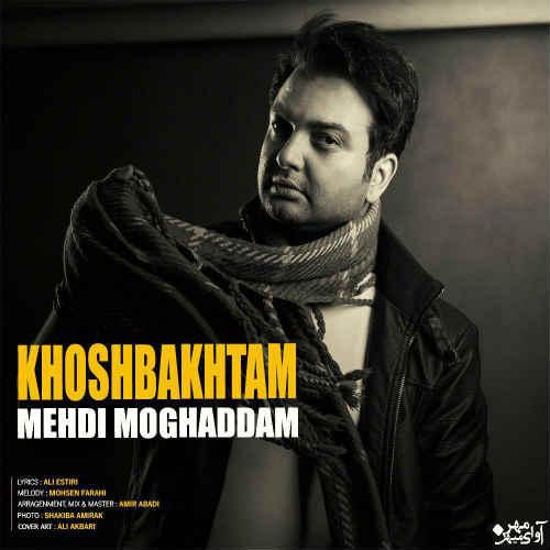 http://dl.rasanejavan.com/radio97/02/08/ls2h_mehdi.jpg