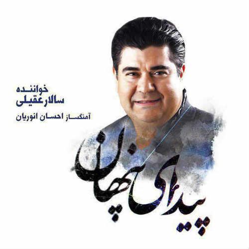 http://dl.rasanejavan.com/radio97/02/08/p5cd_salar.jpg