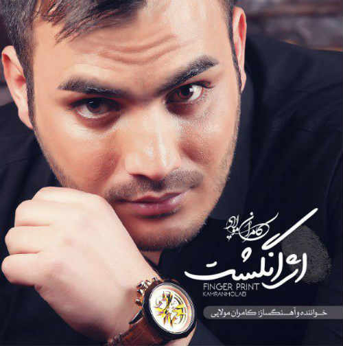 http://dl.rasanejavan.com/radio97/02/15/5t8w_kamran.jpg