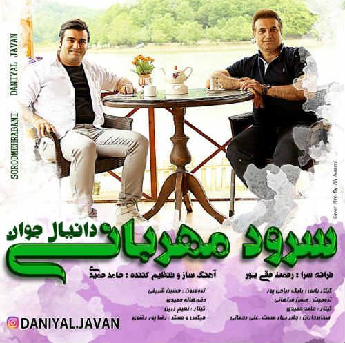 http://dl.rasanejavan.com/radio97/02/19/danial.jpg